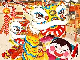 春节年俗(三)初六~初十