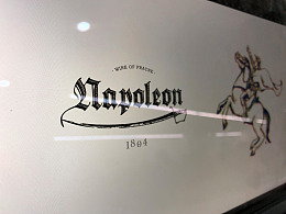 法国葡萄酒拿破仑1804品牌设计 红酒包装设计