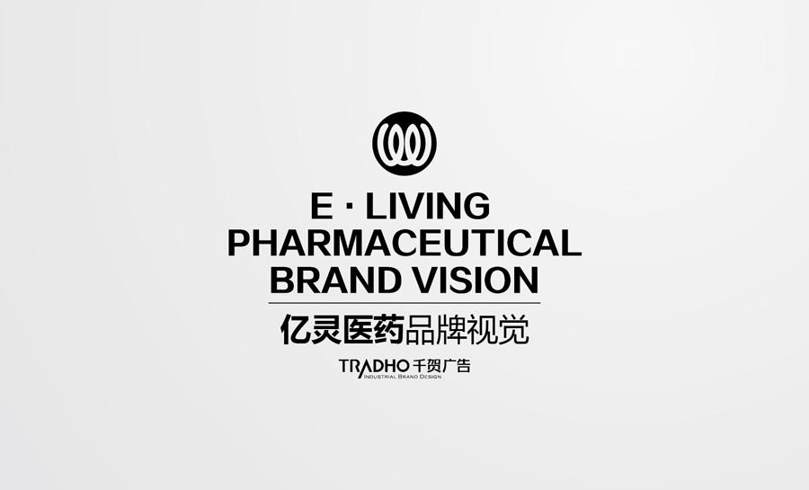 查看《全新品牌视觉重塑—临床医药行业》原图,原图尺寸:900x545