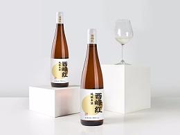 四喜品牌设计-庆阳特产西峰红米酒黄酒包装设计升级