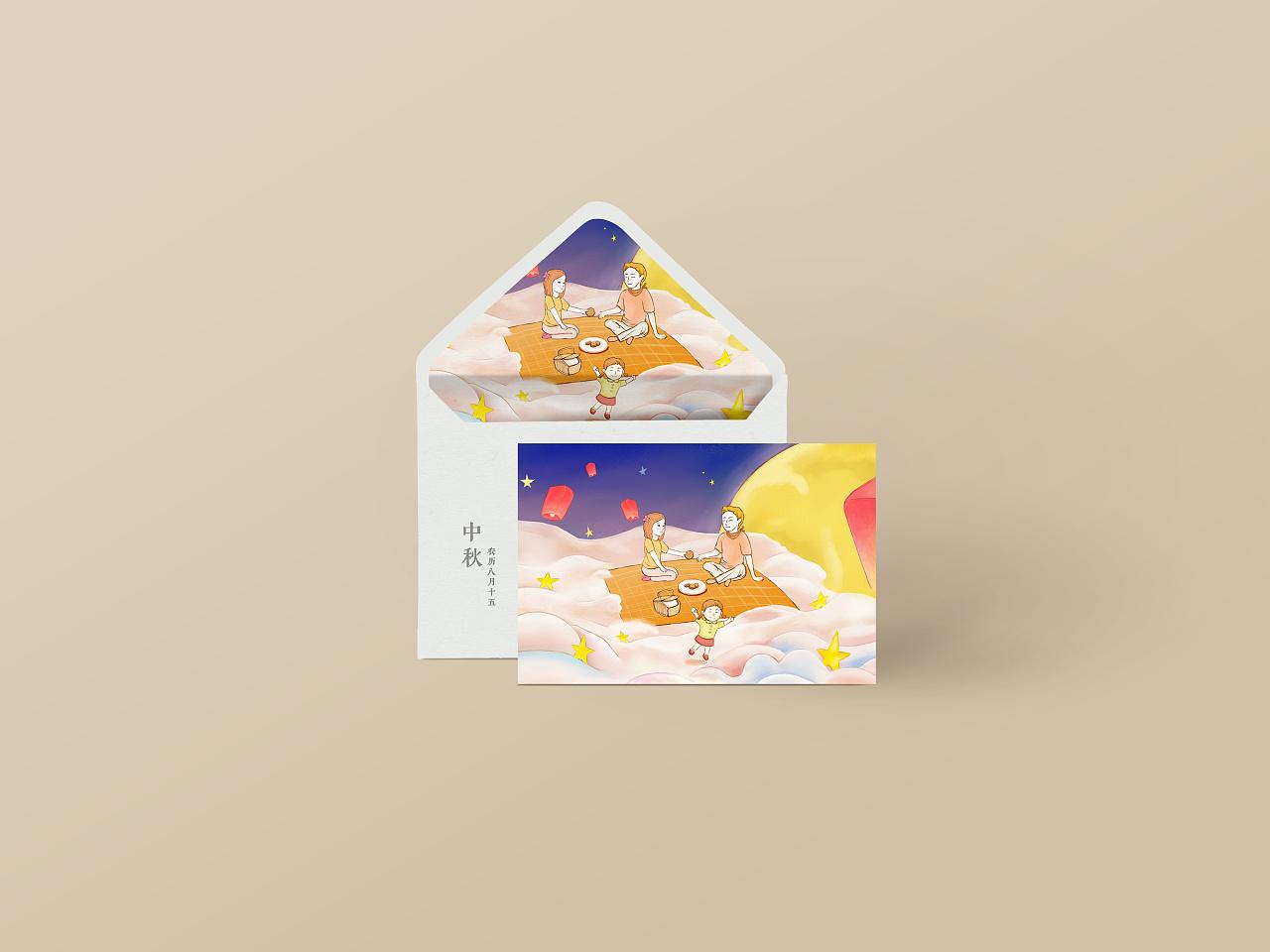 中秋节卡片手绘