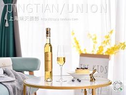 红酒香槟最新拍摄案例