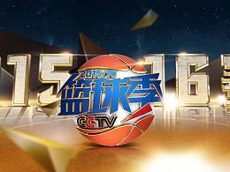 2015-16 CCTV篮球季 | 整体视觉形象 | Sens Vision