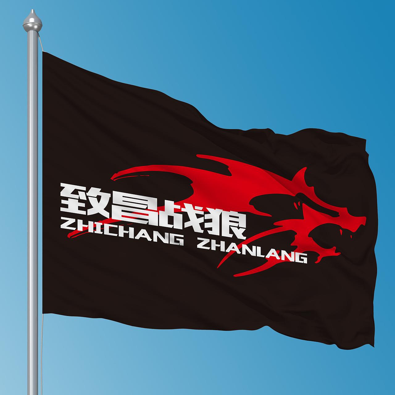 小学生手工制作队旗