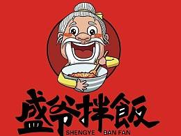 盛爷拌饭logo