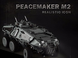 PEACEMAKER M2 REALISTIC ICONS