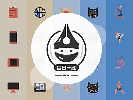 Along丶百图记作品集