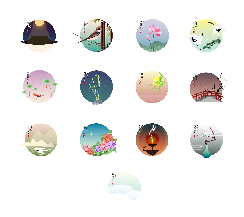 台历设计学生作品_学生设计2019年的台历样子画卡通图片