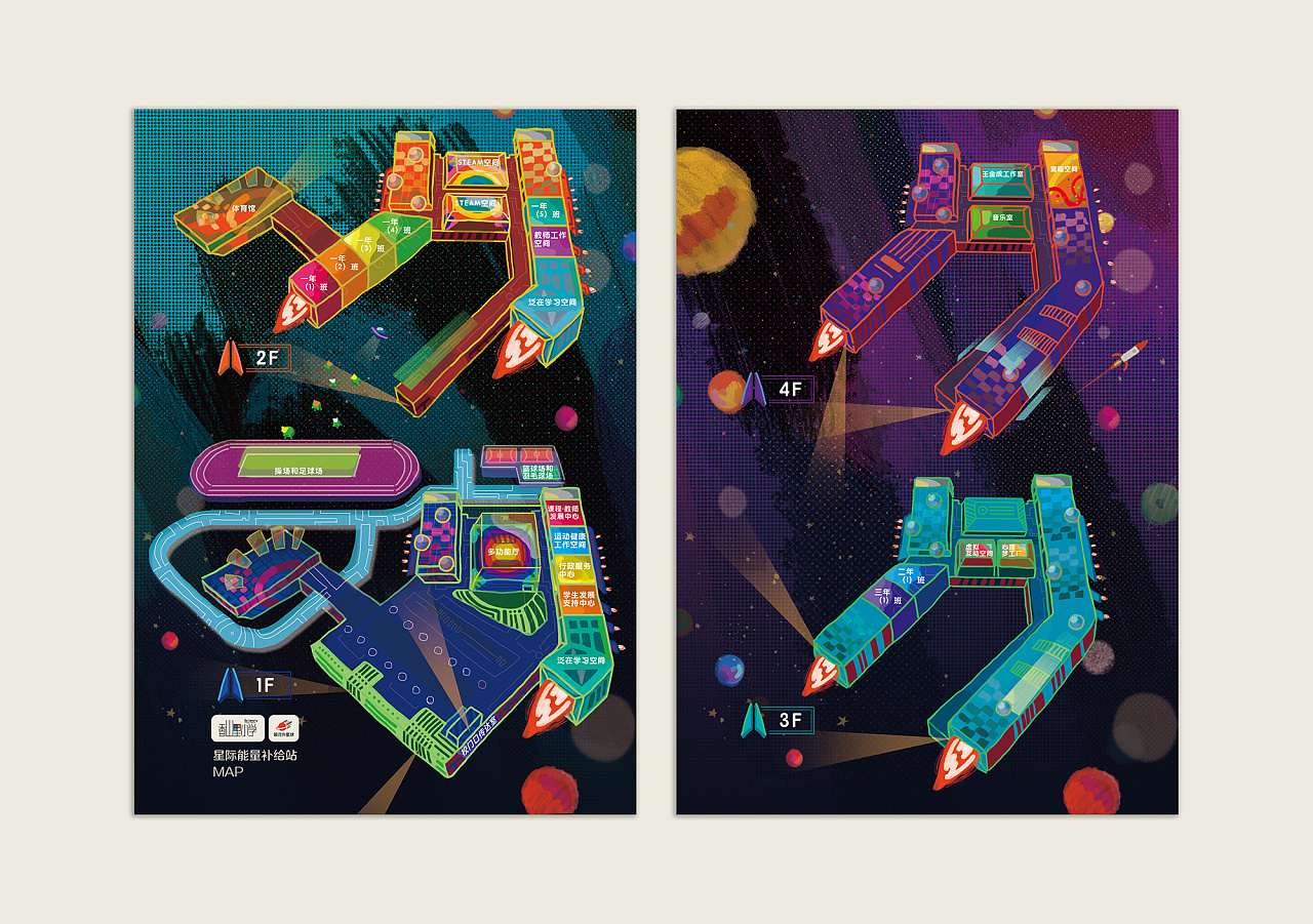 星际能量补给站(校园地图)图片