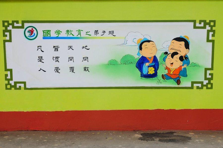 发组v气儿气儿的,文化小学墙手绘,沁水雏凤小学洛阳新城彩绘图片