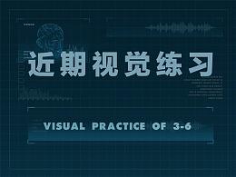 Visual practice(2019.4-6)
