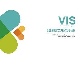 公益类VI设计