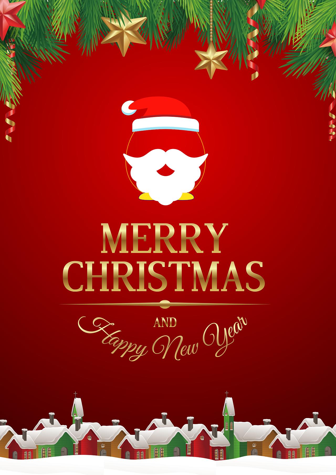 圣诞电子贺卡制作_免费圣诞电子贺卡下载2017商务电子圣诞节贺卡PPT动画flash素材 ...