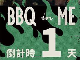ME · BBQ 活动倒计时海报