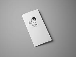 折页板式练习