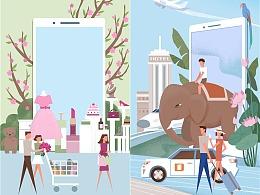 与手机有关购物、出行、服务、学习的春夏秋冬四季插画