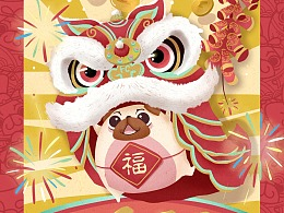 巴哥犬蛋挞吉祥物设计|GIF表情包