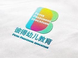 彼得幼儿教育标志设计