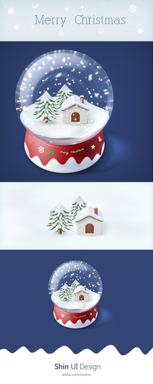 查看《圣诞礼物~》原图,原图尺寸:600x1500