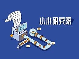 【商稿】宠物品牌海报2.5D