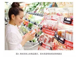 【连载】交互的主线与支线-产品思维与2018送彩金白菜网大全思维(4)