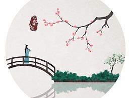【春分】春日游,杏花吹满头。陌上谁家年少足风流?