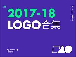 2017-2018 ,LOGO设计合集