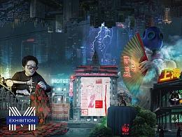 交互影像装置 | 展览作品 · 《MADE IN CHINA》