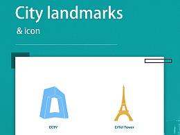 城市图标练习