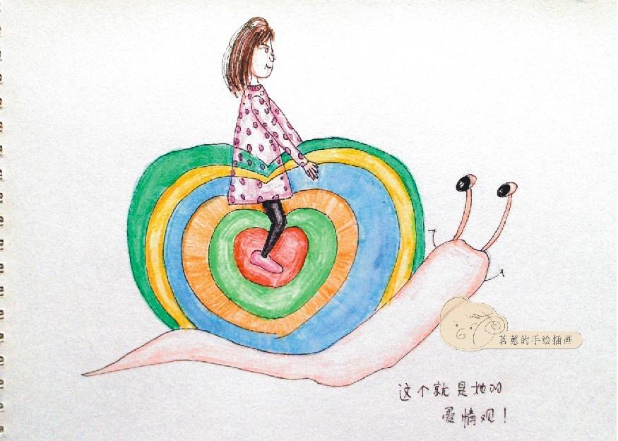 蜗牛||插画|茗蕙的手绘插画