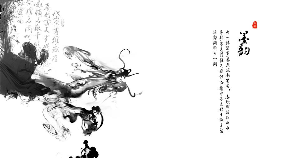 墨韵-中国古风动态演示模板|ppt/演示|平面|azurab