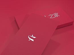 迪拜华人之家品牌视觉设计