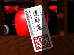 高端酱礼盒设计