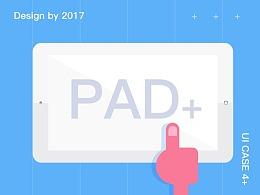 PAD UI界面集合4+