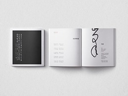 诗词文集 · 排版设计