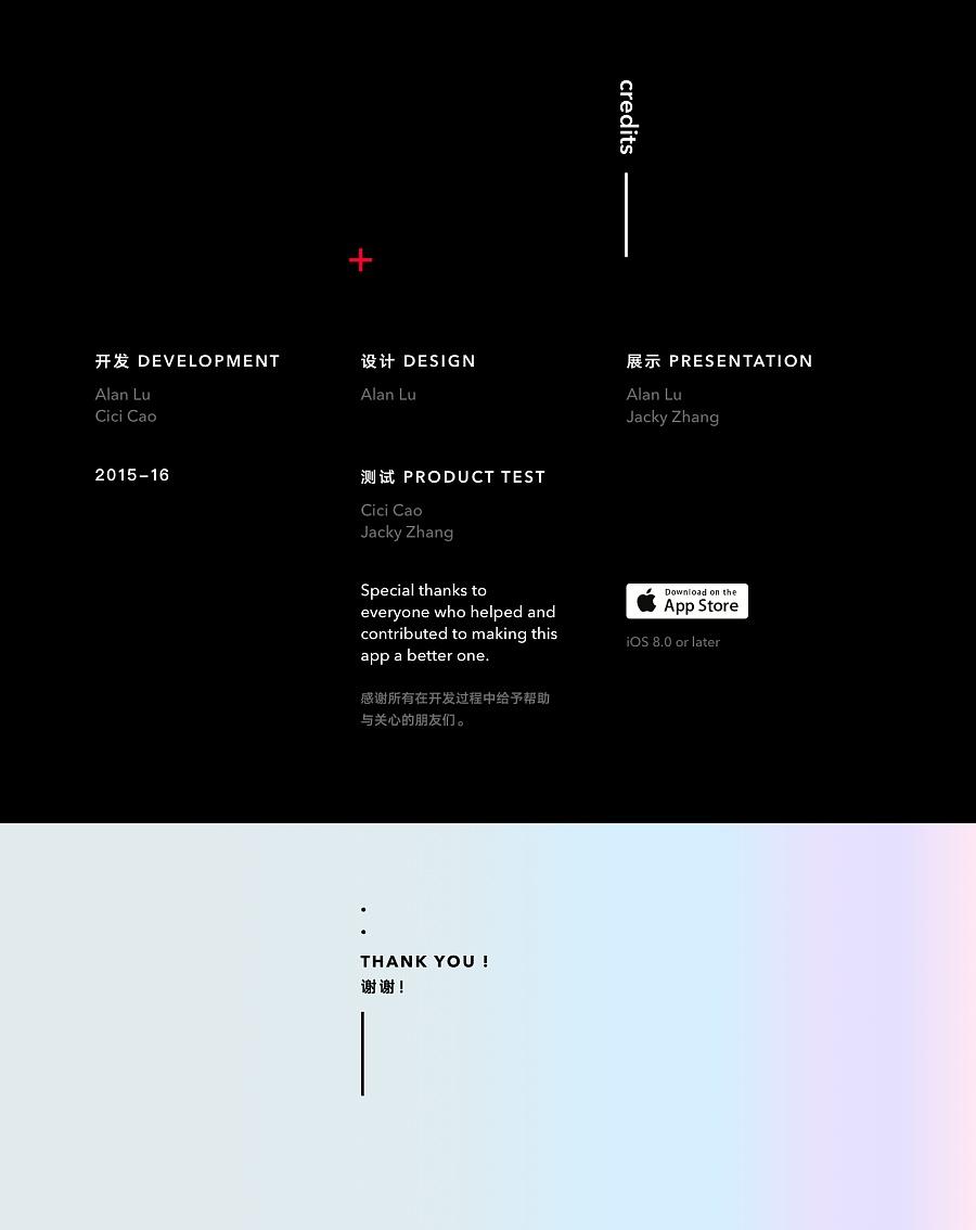 查看《NEXT Music Player - App Design》原图,原图尺寸:1440x1815