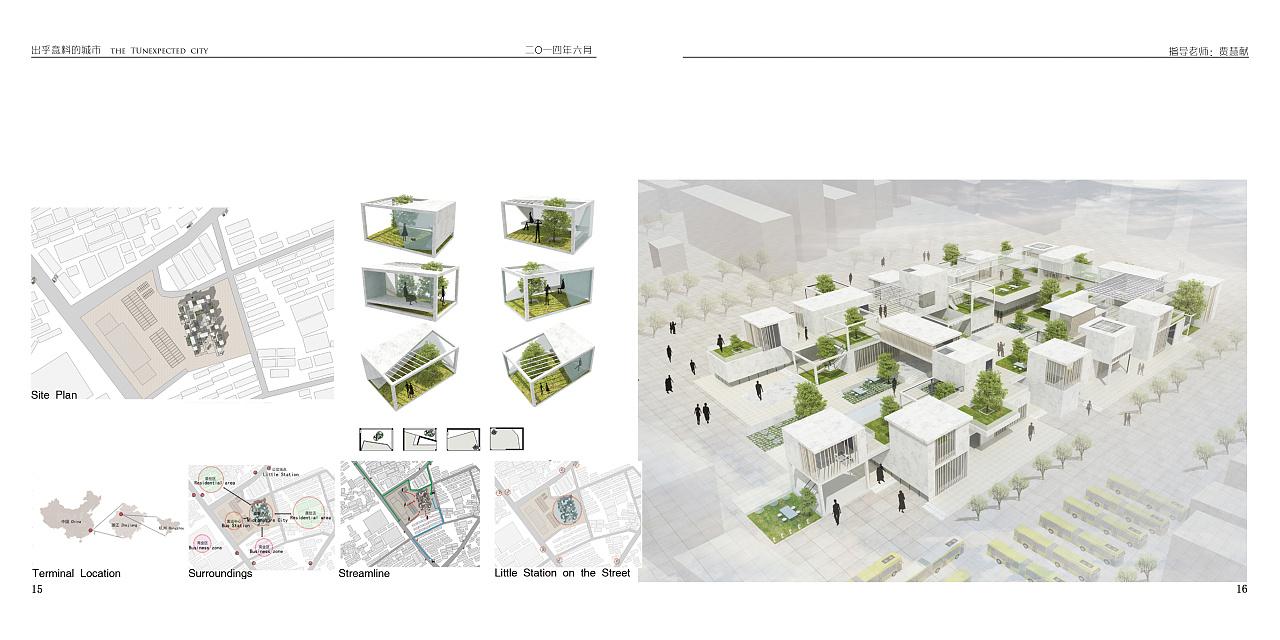 建筑设计作品集图片