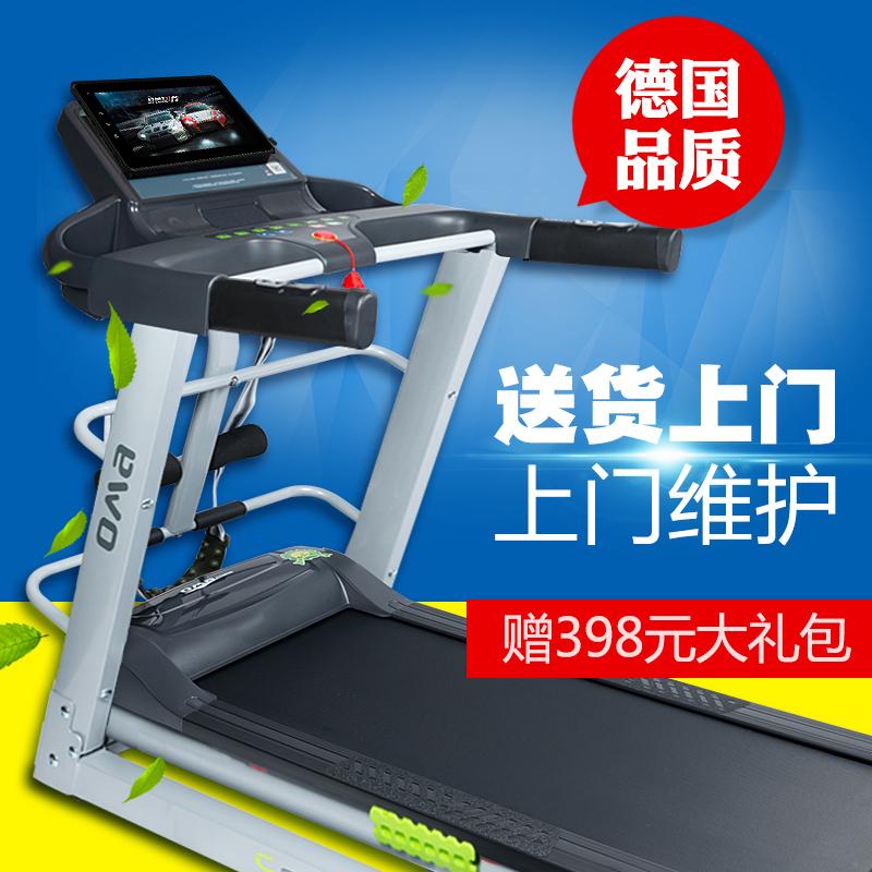 跑步机主图|banner/广告图|网页|suki乐 - 原创设计