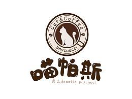 咖啡logo提案