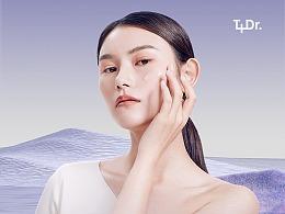 松鼠传媒【创尔美护肤品牌全案】