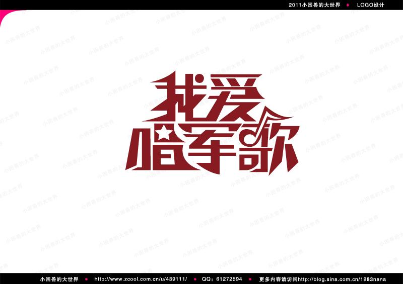 查看《2011——军旅系列之二》原图,原图尺寸:800x565