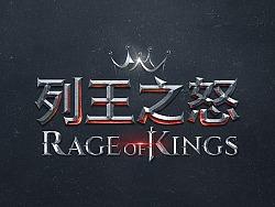 近期做的一些游戏项目的logo