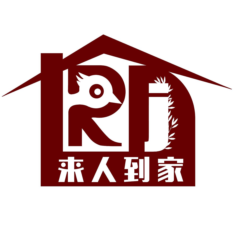 人字logo设计图
