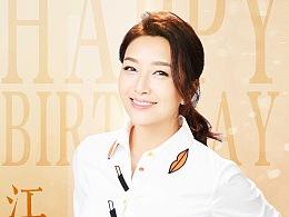 江珊——艺人宣传海报
