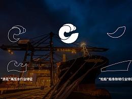 舟山科源环保logo设计
