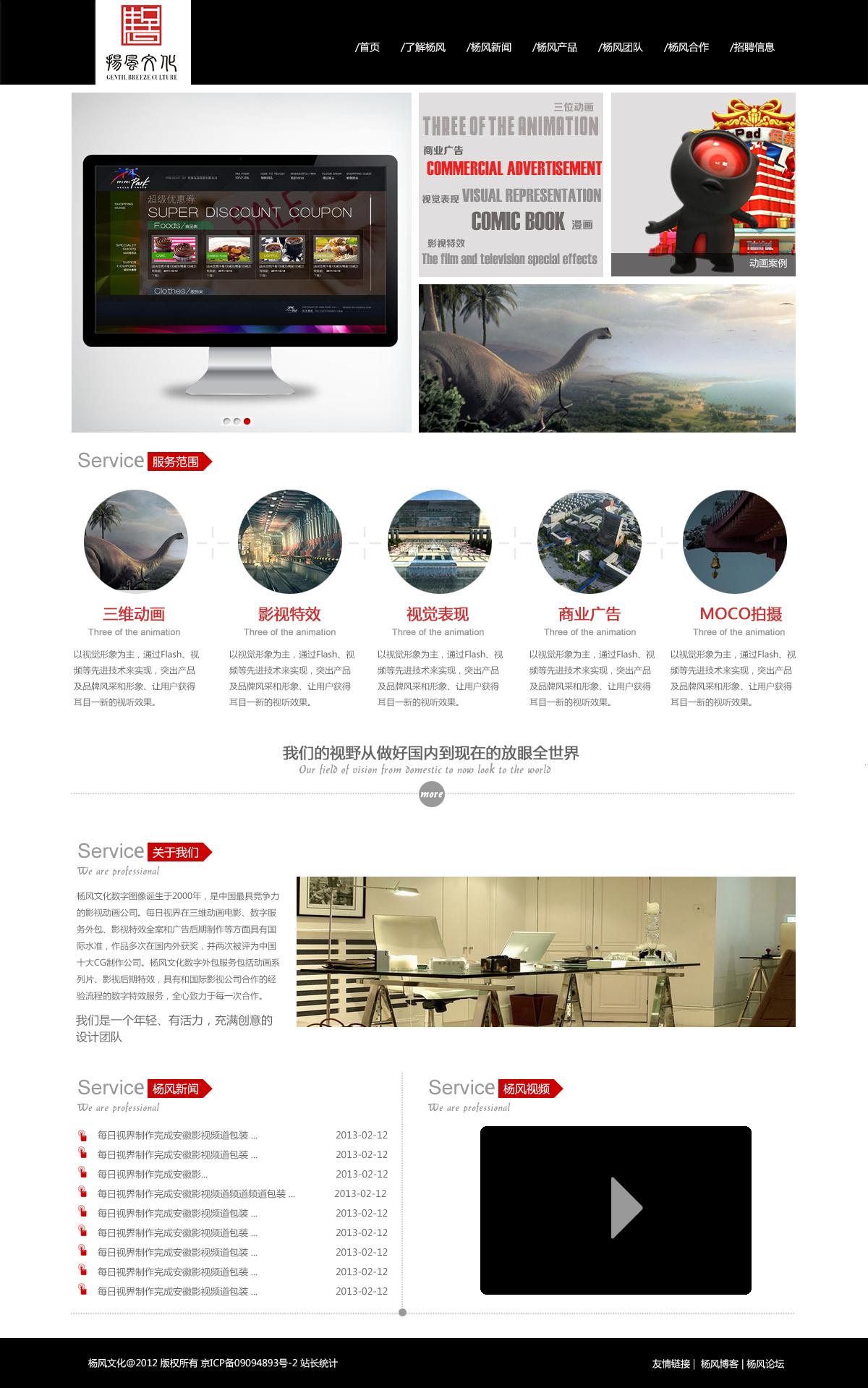 杨风佛寺 男孩 网页官网 天水文化-原创关于v佛寺的企业景观设计图片