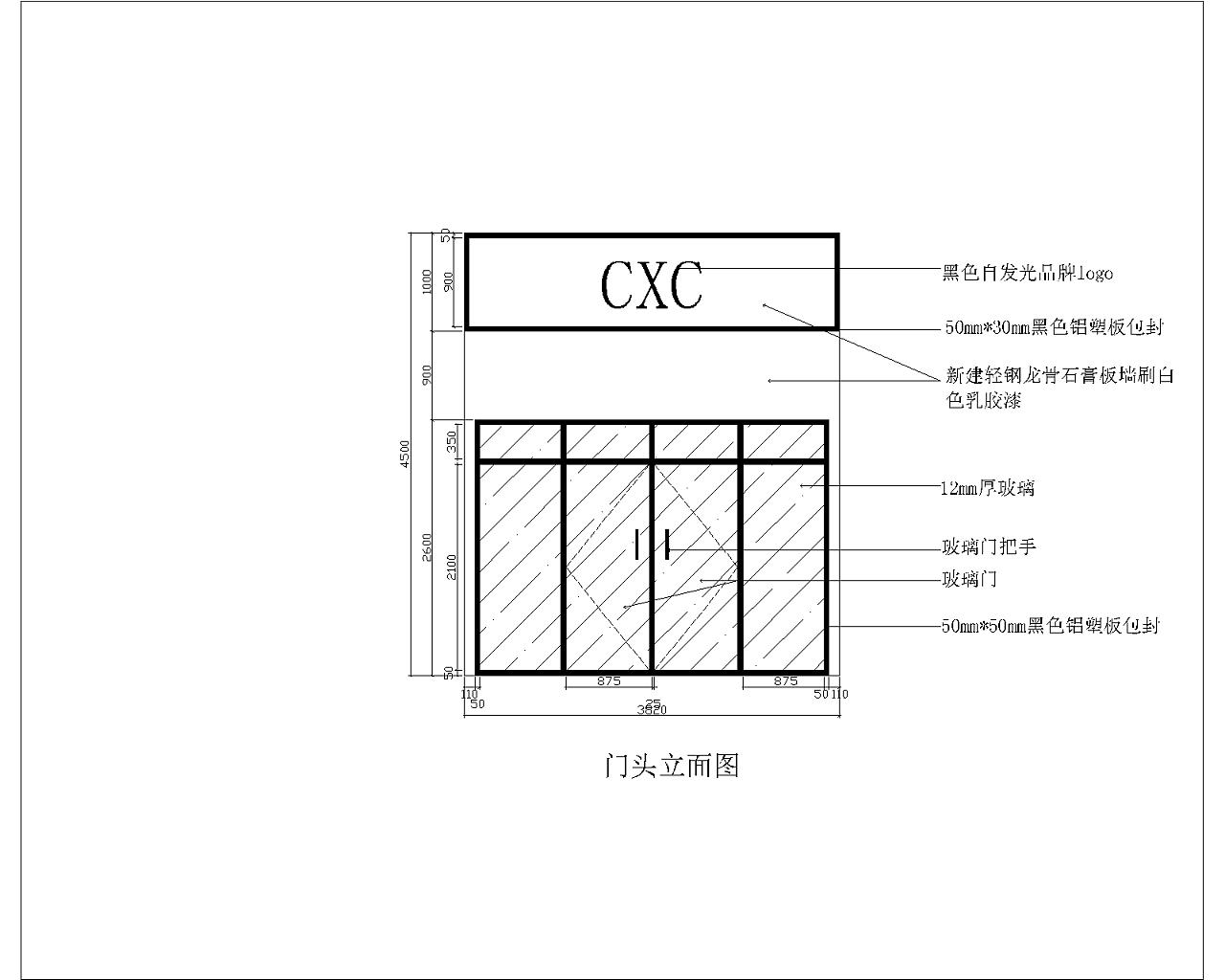 鞋店展示设计平面图