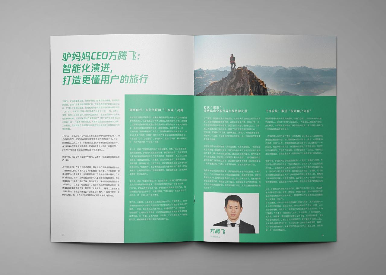 有一批作品,将登上广州设计周的颁奖台!_手机搜狐网