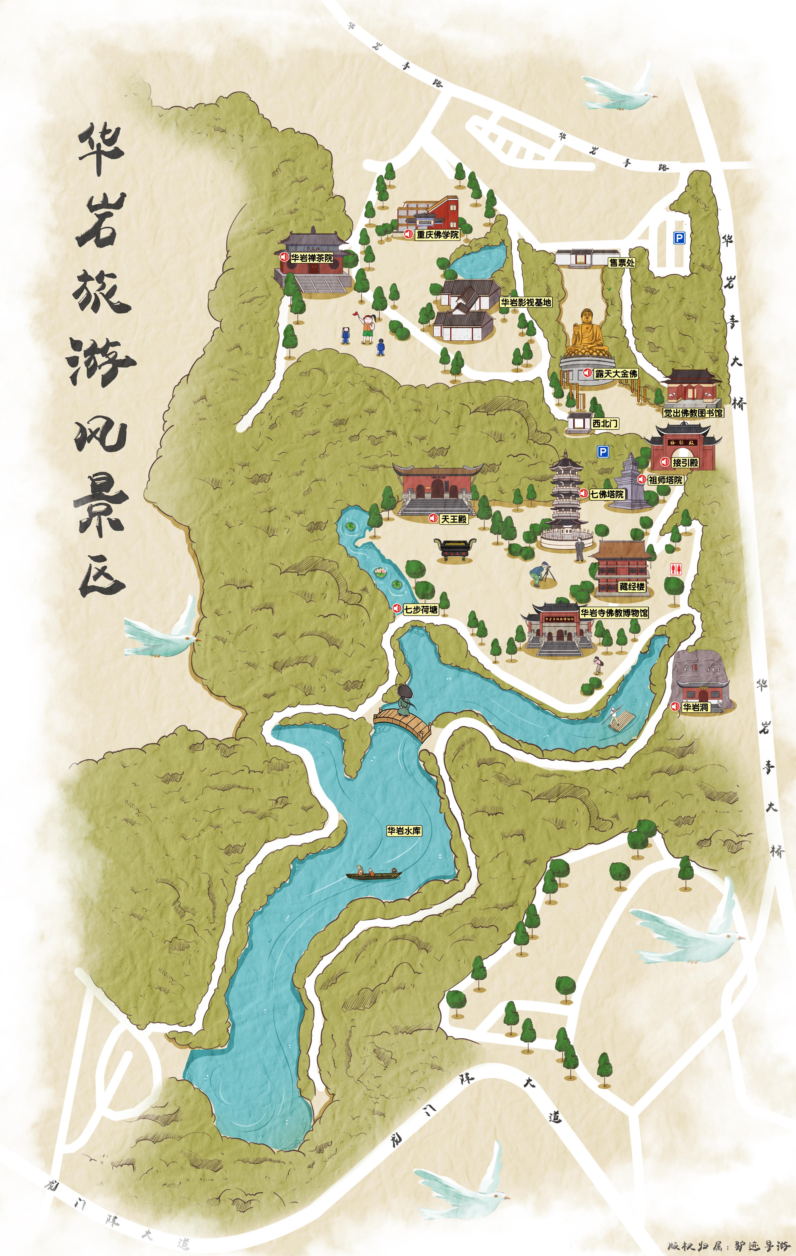 手绘地图·各种
