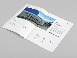 冷机系统画册 企业解决方案画册 公司画册